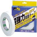 ニトムズ 超強力両面テープ粗面用 20mmX10m J1020