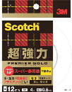 3M 超強力両面テープ プレミアゴールド スーパー多用途 平滑面用 薄手 幅12mm×長さ4m