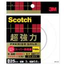 3M スコッチ 超強力 両面テープ プレミアゴールド 幅25mm 薄手 SPU25
