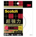 3M 超強力両面テープ プレミアゴールド スーパー多用途 平滑面用 薄手 幅19mm×長さ4m