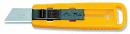 OLFA 新サブナイフL型 (替刃1枚内臓)108B