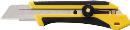 OLFA ハイパーH型(ネジロック式) 196B