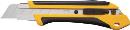 OLFA ハイパーH型(オートロック式) 212B