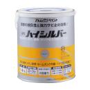 アトムハウスペイント 油性ハイシルバー 1.6L シルバー [HTRC3]