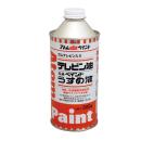 アトムハウスペイント テレピン油 300ML [HTRC3]
