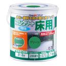 アトムハウスペイント 水性コンクリート床用塗料 0.7L グリーン