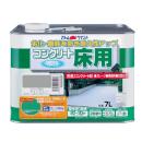 アトムハウスペイント 水性コンクリート床用塗料 7L ライトグレー