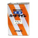 アトミクス 水性ハードライン W-100 路面標示用塗料 黄 16kg