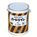 アトミクス ハードラインC-500 路面標示用塗料 白 4Kg