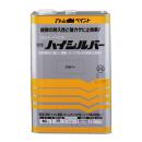 アトミクス ハードラインC-500 路面標示用塗料 黄 4kg