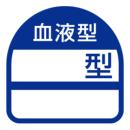 TOYO ヘルメット用シール NO.68−005
