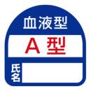 TOYO ヘルメット用シール NO.68−001
