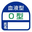 TOYO ヘルメット用シール NO.68−004
