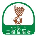 TOYO ヘルメット用シール NO.68−039