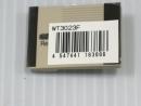 コスモSW用ハンドル3コ用ベージュ WT3023F