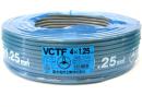 VCTF1.25Sq×4 束物電線 100m