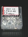 丸端子 R2−4S 100入