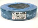 VCTF0.75Sq×3 束物電線 100m