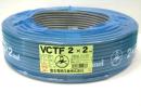 VCTF2.0Sq×2 束物電線 100m
