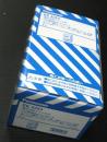 電子EEスイッチ付フル接地防雨型 EE4353
