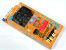 CS・BS/UV ダブル分波器