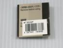 コスモSW用ハンドル2コ用ベージュ WT3022F