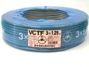 VCTF1.25Sq×3 束物電線 100m