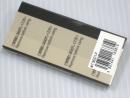 コスモSW用ハンドル1コ用ベージュ WT3001F
