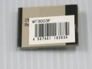 コスモSW用ハンドル3コ用ベージュ WT3003F