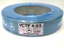 VCTF0.5Sq×4 束物電線 100m