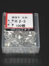丸端子 R2−3 100入