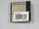 コスモSW用ハンドル2コ用ベージュ WT3002F