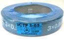 VCTF0.5Sq×3 束物電線 100m