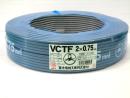 VCTF0.75Sq×2 束物電線 100m