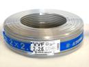 VVF2.6mm×2 100m巻 F262PK