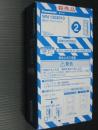WN1302010フルカラーダブルコンセント 箱売