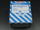 WN6003W010 モダンプレート 3個用 箱売