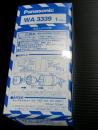 3P30A防水ゴムボディ