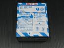 WN1001010 フルカラーコンセント 箱売