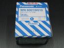 WN6001W010 モダンプレート 1個用 箱売