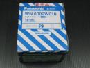 WN6002W010 モダンプレート 2個用 箱売