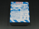 WN5001010 フルカラー埋込スイッチB 箱売