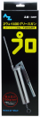 AZ グリスガン 2ウェイタイプ カートリッジ400(箱) G401