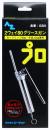 AZ 2ウェイ 80グリースガン(箱) G301