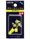 AZ グリースニップル 6×P1.0 GB709
