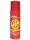 AZ 水置換オイルスプレー 70ml AZ711[HTRC 2.1]