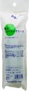 AZ シャーシグリス 80G 袋入 F778[HTRC 3]