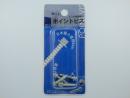 557-061 三価ポイントビス 4X20