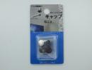 557-080 黒ニッケルPビス用キャップ 10mm