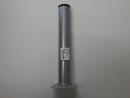 スマートレグ丸脚200mm シルバー 70-612